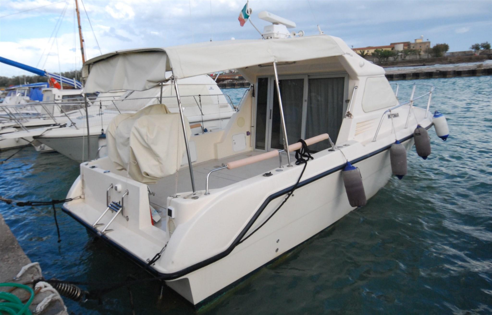 лодки лидер тундра